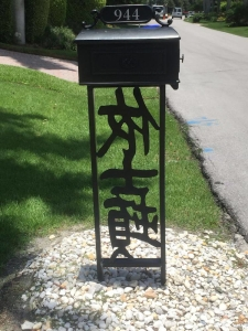 Chinese Writing Scrollwork Mailbox